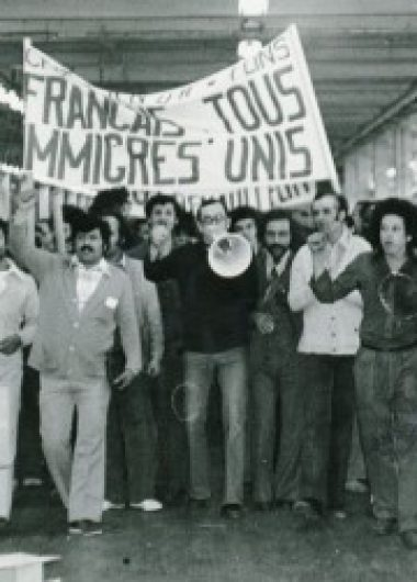 Logo de la page Etudiants, tous à l'usine ! Itinéraires de maoïstes ouvriers