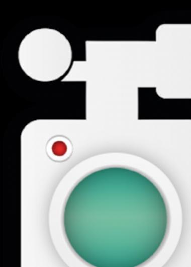 Logo de la page iNiMAGE(S)