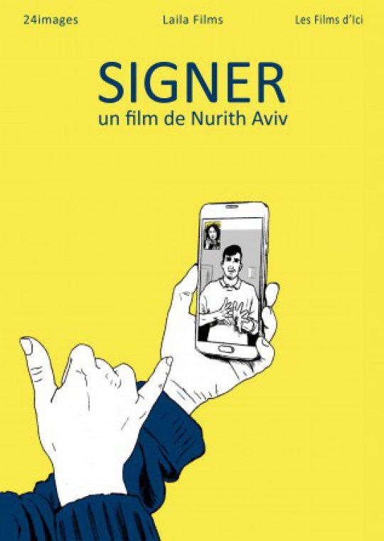 Logo de la page Signer